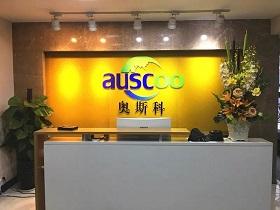"<div align=""center""> 奥斯科Auscoo(合肥) </div>"